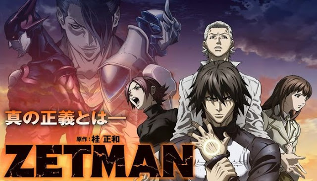 Download Zetman BD Subtitle Indonesia