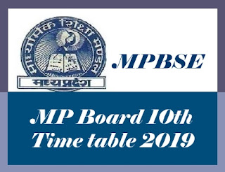 MP Board Time table 2019 Class 10th, MP Board HSC Exam 2019, MP Board Time table 10th 2019, MP Board High School Time table 2019, MP 10th Exam 2019