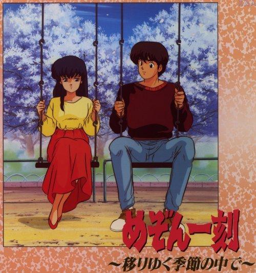 Maison Ikkoku 10: Best Selection