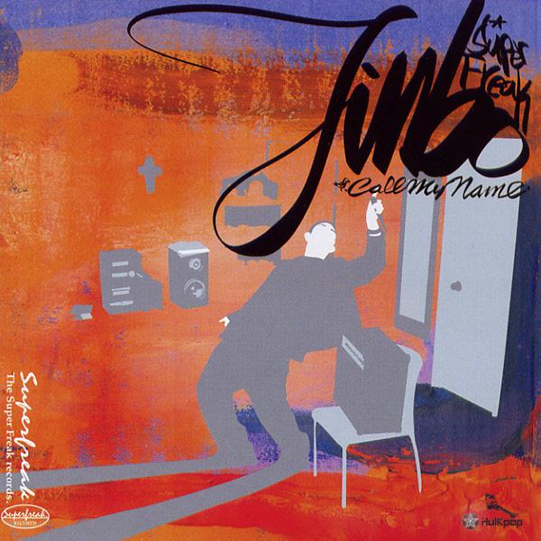 Jinbo – Vol.1 Call My Name