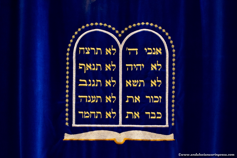 10 commandments in Hebrew