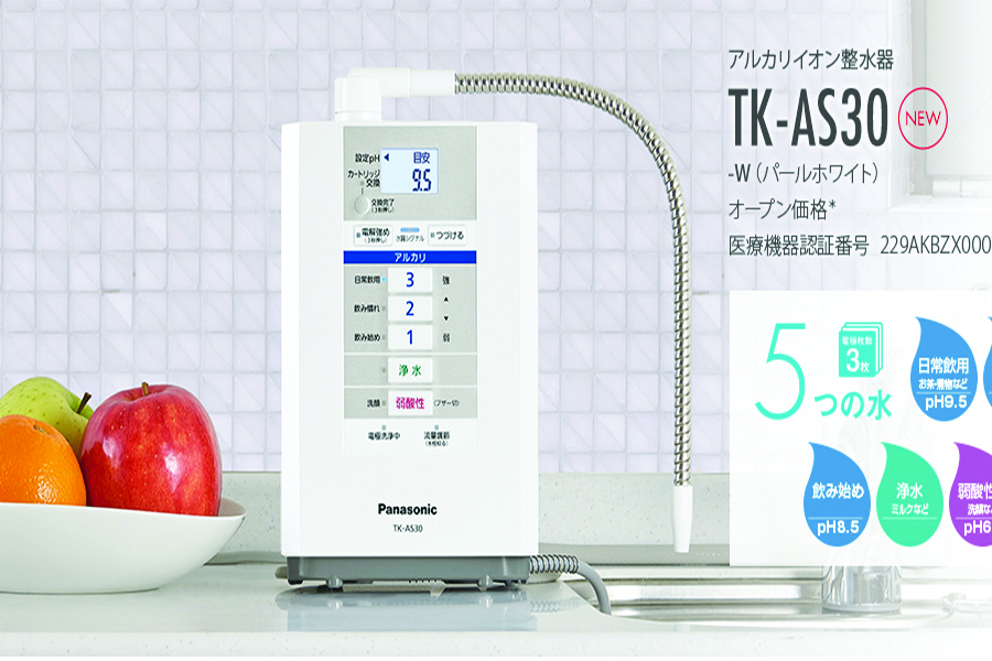 Hướng dẫn sử dụng TK-AS30