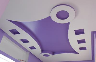 small office false ceiling design ideas