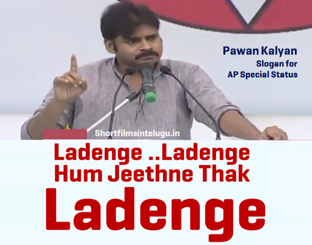 Pawan Kalyan Slogan Dialogues Tirupathi speech