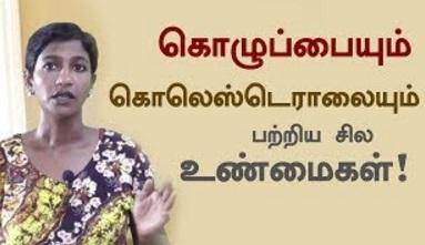 Mozhupu Patriya Sila Unmaiakal