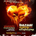 «Ας ζεστάνουμε τις καρδιές μας» με την ΦΛΟΓΑ, στην Παραλία Διστόμου (Άσπρα Σπίτια)!