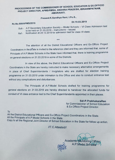 Proceedings of commissioner of school education & Ex officio project director APMS/RMSA ANDHRA PRADESH   RC NO 550/APMS/2015   Dated on 19-03-2019