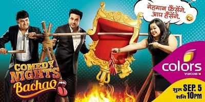 Comedy Nights Bachao Download 300mb