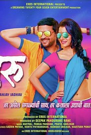 Guru (2016) Hindi DTH NTSC AC 3 Team IcTv Exclusive 1.2GB