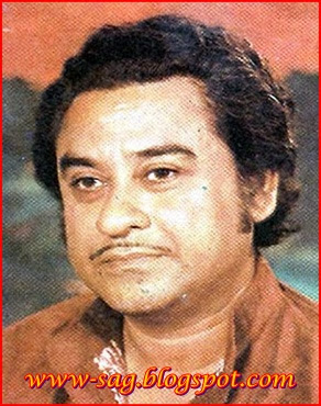 Chini by chini ami tomare kishore go kumar download
