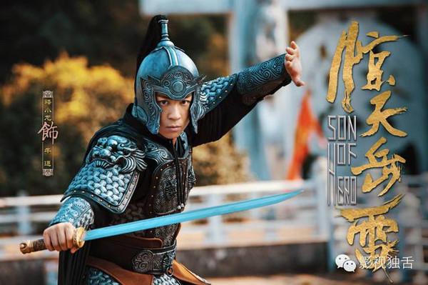Ashton Chen Shi Xiao Long in 2016 cdrama Son of Hero