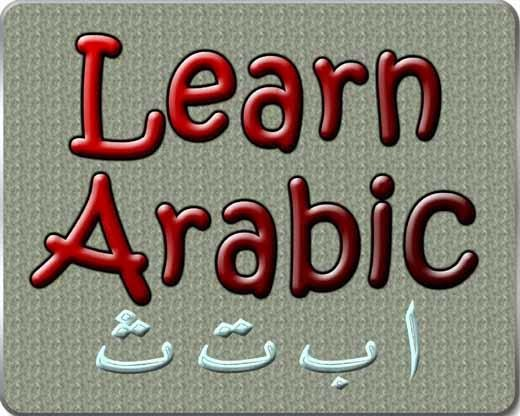 les privat bahasa arab