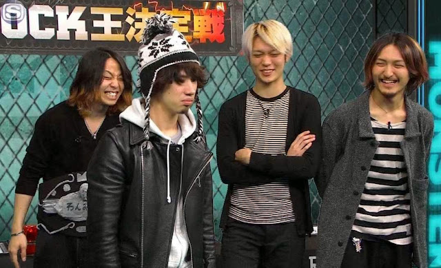 One Ok Rock profile