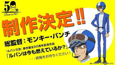 """""""Lupin III"""" anuncia un próximo proyecto animado"""