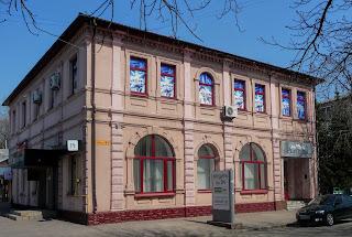 Павлоград. Ул. Соборна, 91