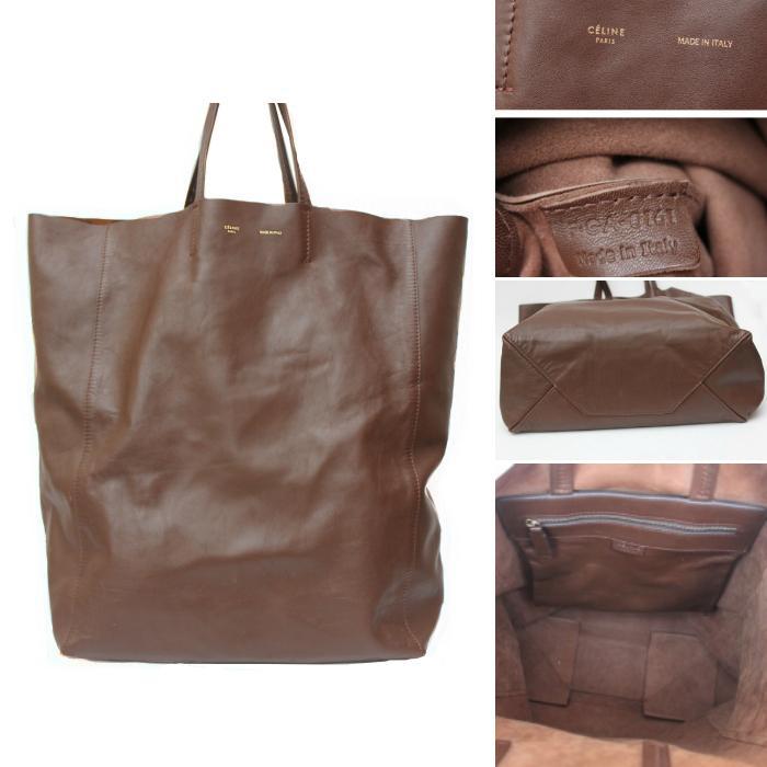 knock off celine handbags - C��line Tote Bag: Cabas vs Hobo | One Little Vice