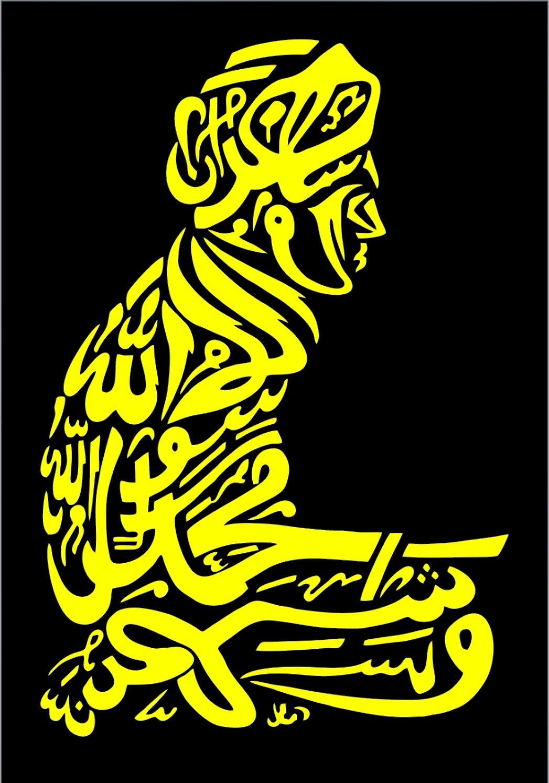 Hidup Harus Bermakna Download Wallpaper Kaligrafi Ayat Kursi