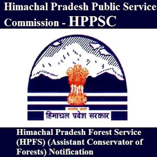 Himachal Pradesh Public Service Commission, HPPSC, HP, PSC, Himachal Pradesh, Graduation, freejobalert, Sarkari Naukri, Latest Jobs, hppsc logo