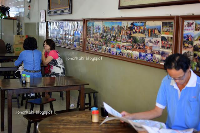 Ulu-Tiram-Old-Upstairs-Coffee-Shop-衛生園茶餐室