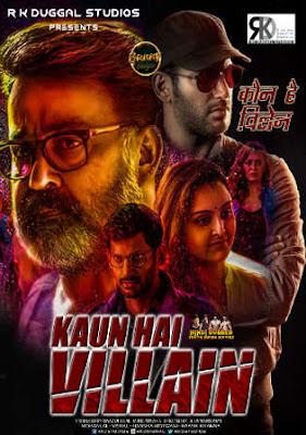 Kaun Hai Villain 2018 Hindi Dubbed 300MB Movie Download