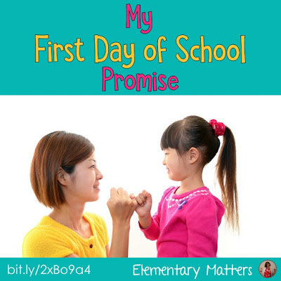My First Day of School Promise: Ever since I can remember, I've made this promise to my students on the first day of school. It's a win-win!