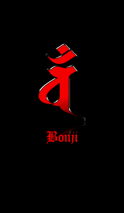 Zodiac Sanskrit [Van] Red.Black