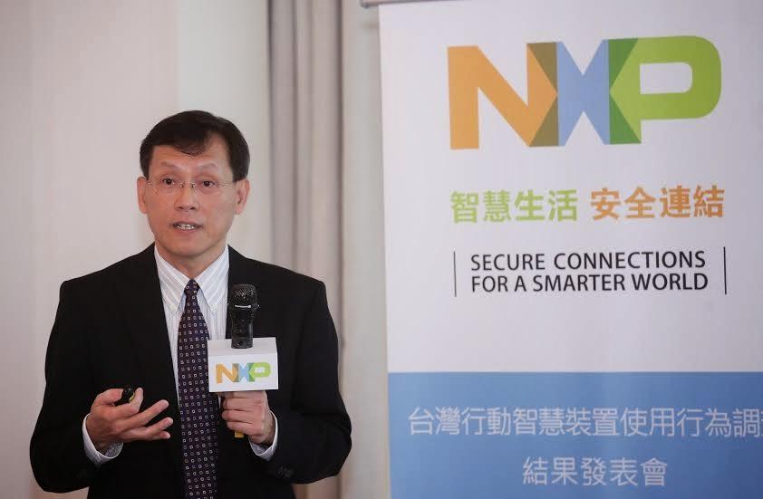 調查:7成民眾願意運用NFC技術傳輸資料