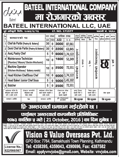 Jobs in UAE for Nepali, Salary Up to Rs 1,74,112