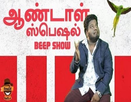 Aandal Special Beep Show | Beep Show with RJ Vignesh | Season 3 – 04 | Smile Settai