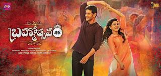 Mahesh Babu and Samantha New Dancing Wallpaper from Brahmotsavam Movie