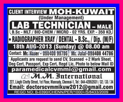 how to get a job as a lab technician