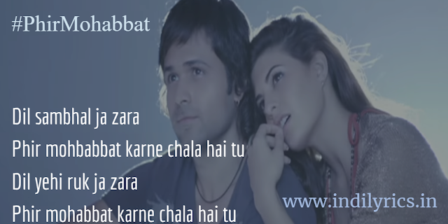 Dil Sambhal Ja Zara Phir Mohabbat full audio song Lyrics with English Translation and Real Meaning explanation | Murder 2