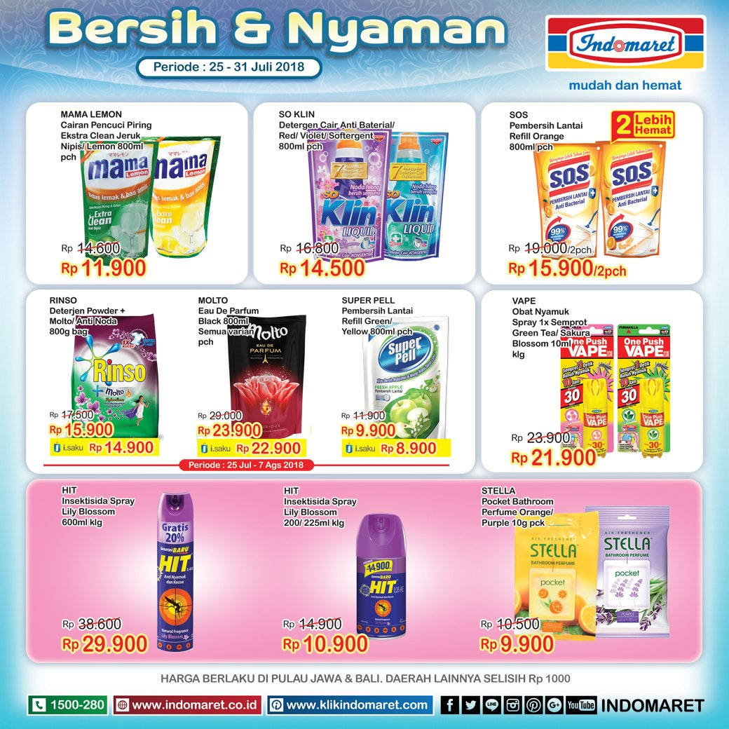 Indomaret - Promo Diskon Produk Bersih Bersih & Nyaman (s.d 31 Juli 2018)