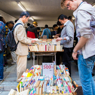 A bargain bin at the at the 56th Kanda Second-hand Book Festival, Tokyo.