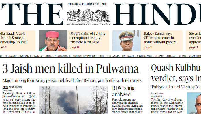 The Hindu ePaper Download 19th February 2019