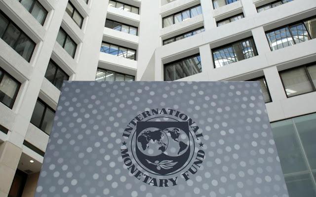 Ποιους όρους θέτει το ΔΝΤ για την Ελλάδα