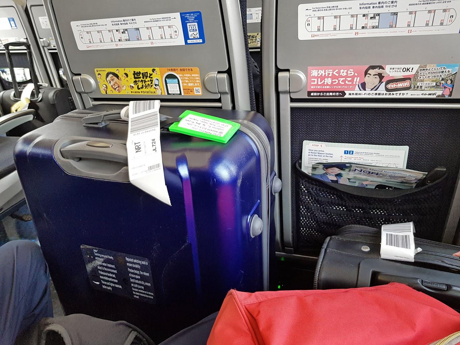 Japan 2019] From Narita International Airport (NRT) to Tokyo