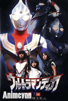Ultraman Tiga Gaiden : Revival of the giant -  2001 Poster