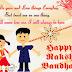 Facebook WhatsApp Status For Raksha Bandhan In Hindi And English