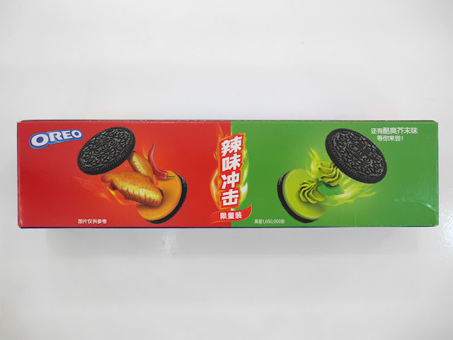 Hot Chicken Wing and Wasabi Oreos