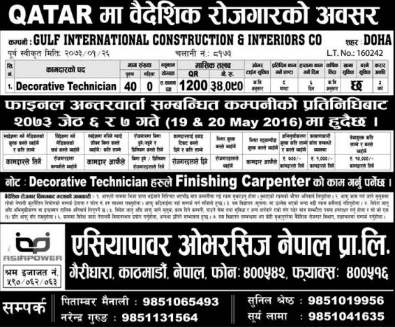 Jobs For Nepali In Qatar,