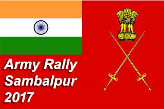 Army Bharti Rally Recruitment at Sambalpur 2017