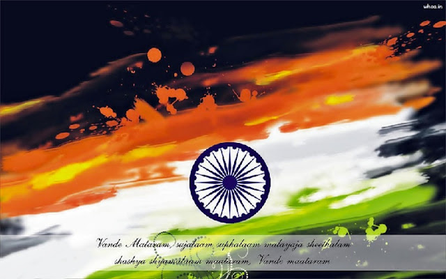 indian-flag-animated-pics-greetings-gifs-graphic-images