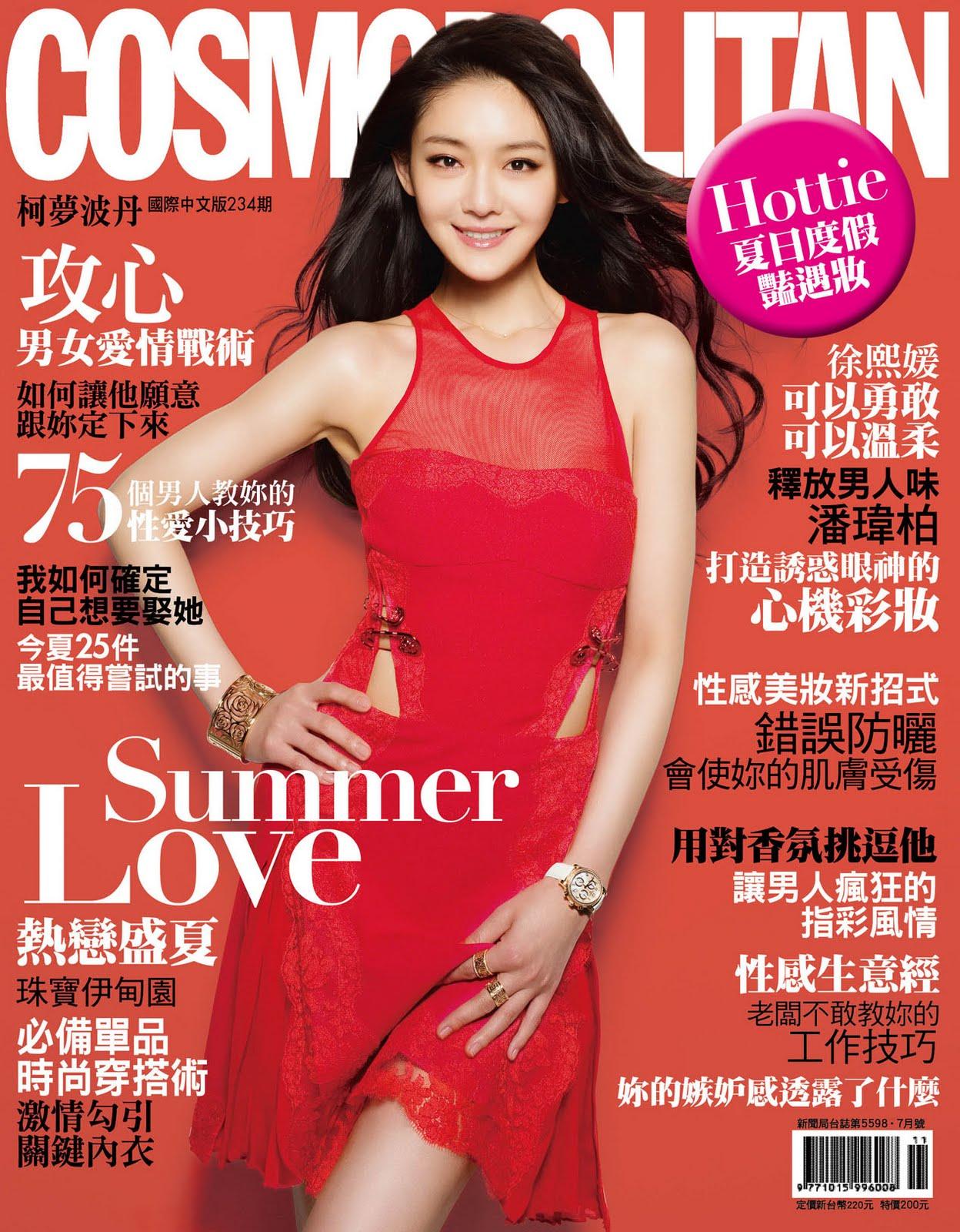 Barbie Hsu - Meteor Garden Actress   Artist-artist