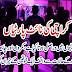 Karachi ki night partiyaan me kaya hota hia.