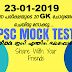 Assistant Research Officer Chemistry Answer key 2019 - Mock Test Now 20 GK Questions