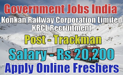 Konkan Railway Corporation Limited KRCL Recruitment 2018