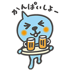f46bdb10078 LINE Stickers Qoo stickers for everyone Free Download