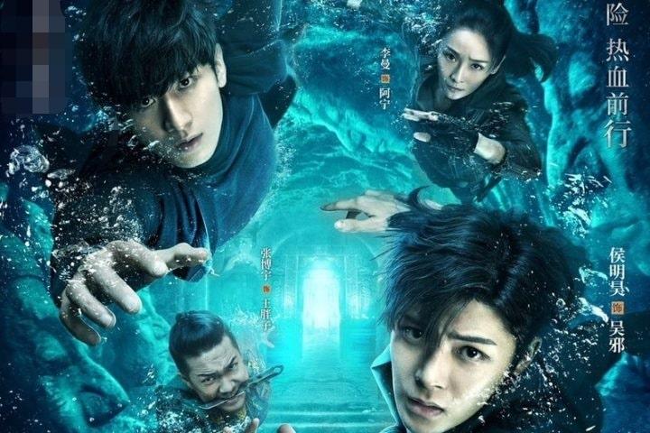 Download Drama China The Lost Tomb Season 2 Sub Indo Batch
