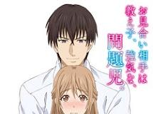 Sebuah Manga Berjudul Omiai Aite wa Oshiego, Tsuyoki na, Mondaiji Akan Diadaptasi Menjadi Sebuah TV Anime!!!